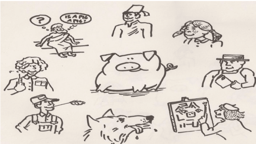 A butcher, doctor, farmer, painter, wolf, girl etc. looks at a pig in different ways